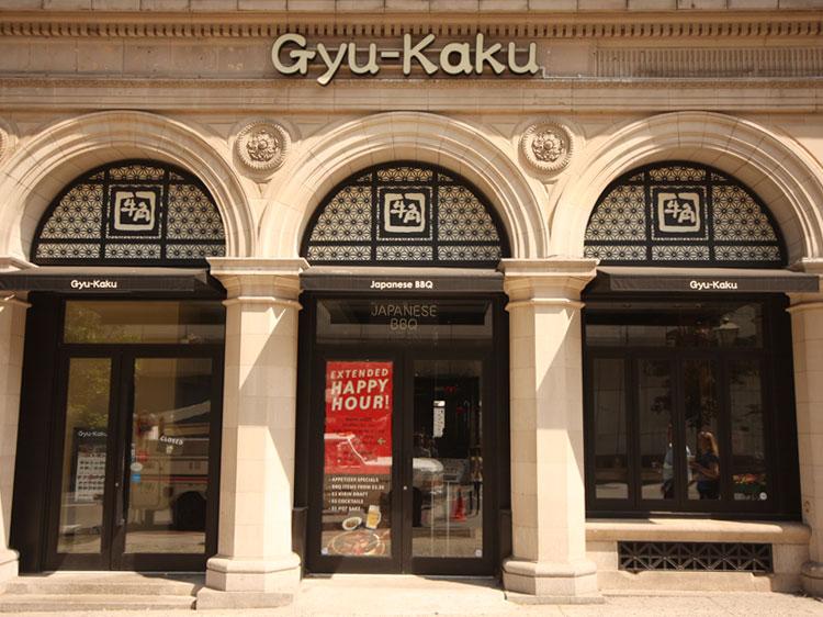 gyu-kaku-white-plains' front exterior
