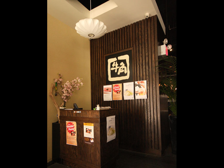 Gyu-Kaku White Plains Receptionist's Counter