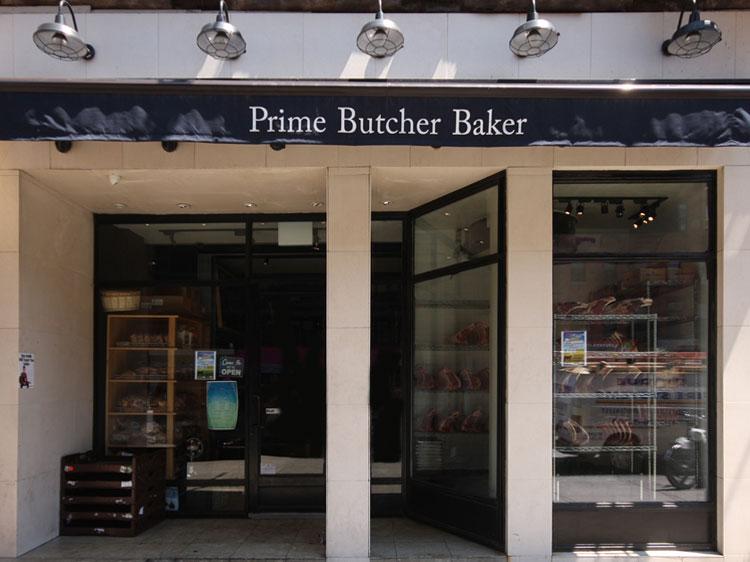 Prime Butcher Baker Kosher Interior