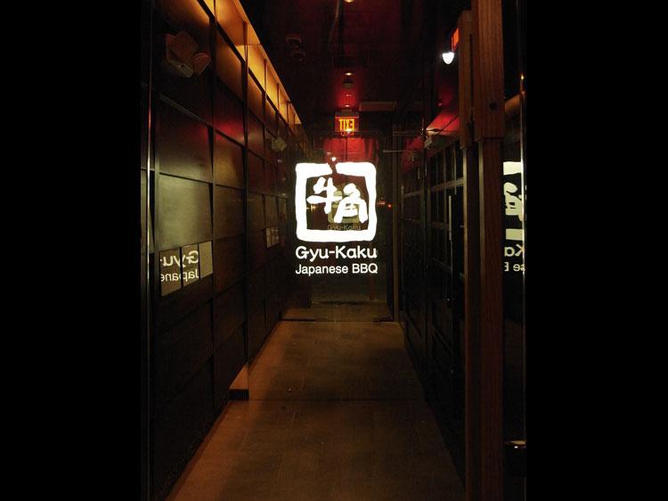 Gyu-Kaku Boston Sign Door