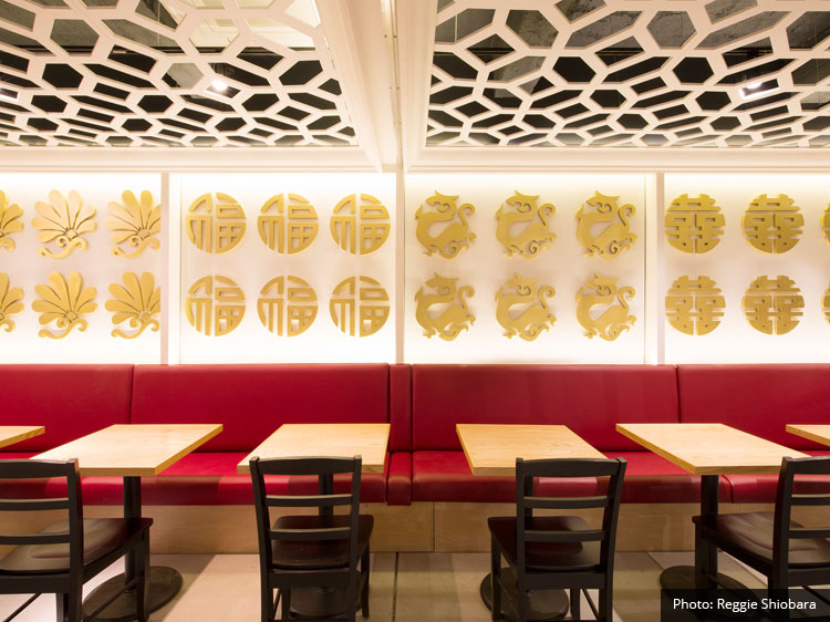 Tim Ho Wan East Village Signage Interior ティムホーワン