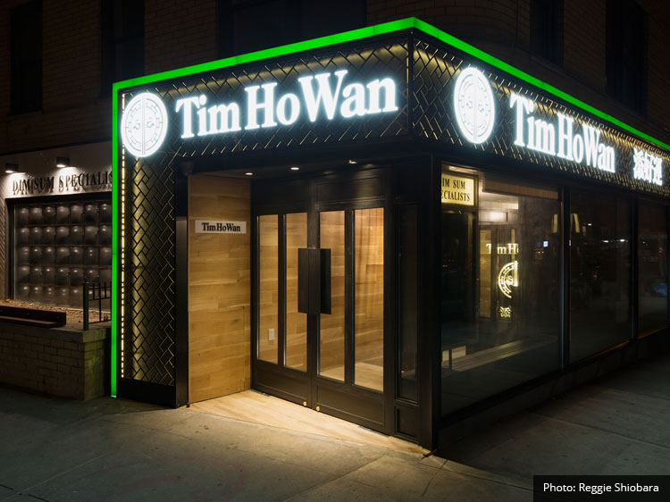 Tim Ho Wan East Village exterior signage ティムホーワン