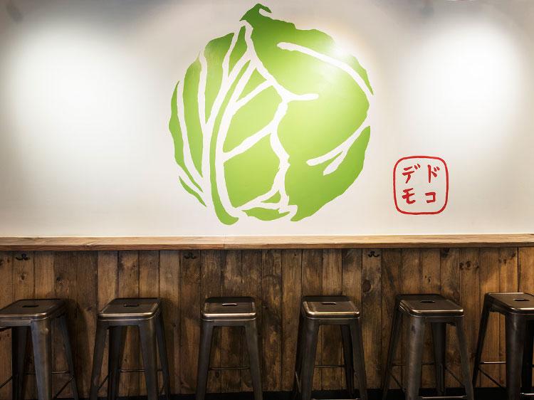 Dokodemo restaurant Japanese Signage