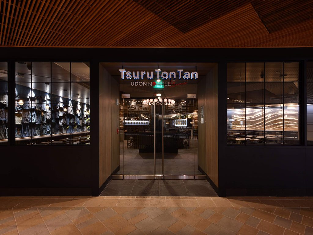 Tsuru Ton Tan Hawaii Exterior