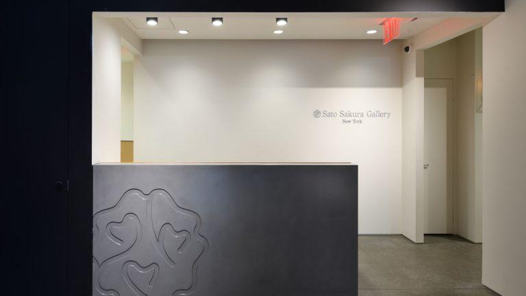 Sato Sakura Gallery NY 郷さくら