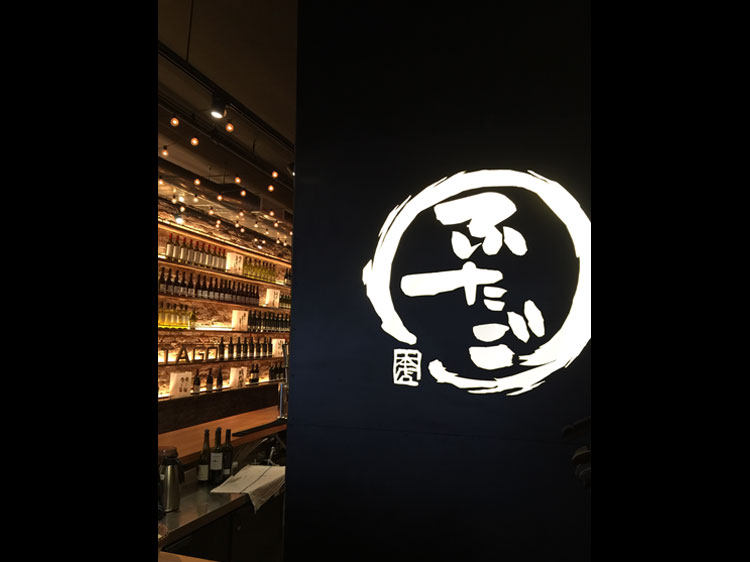 Yakiniku Futago NY interior 焼肉 ふたご ニューヨーク 内装 工事