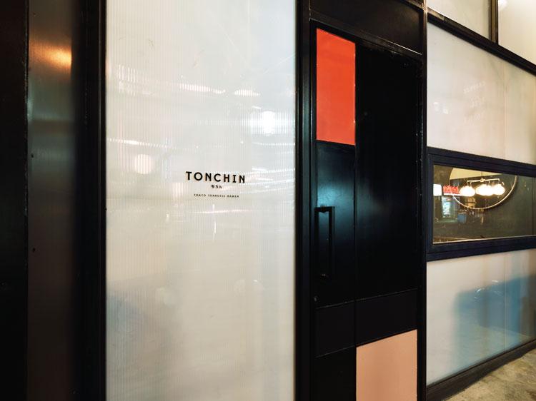 Tonchin NY Interior 屯ちん  ニューヨーク