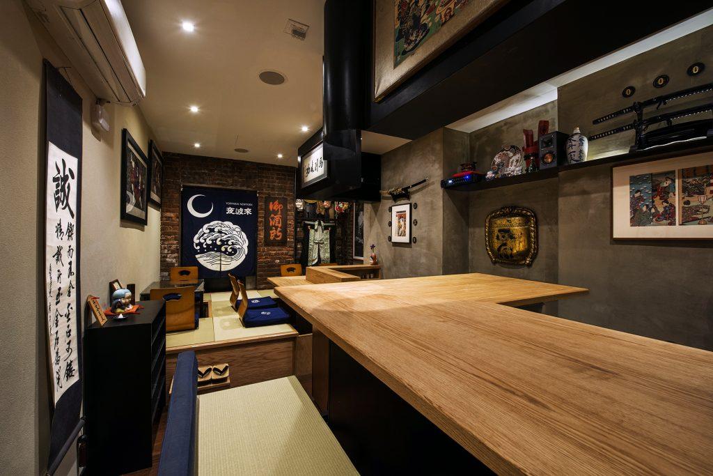 Yopparai Ronin Interior Design