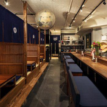 Yopparai restaurant interior NYC