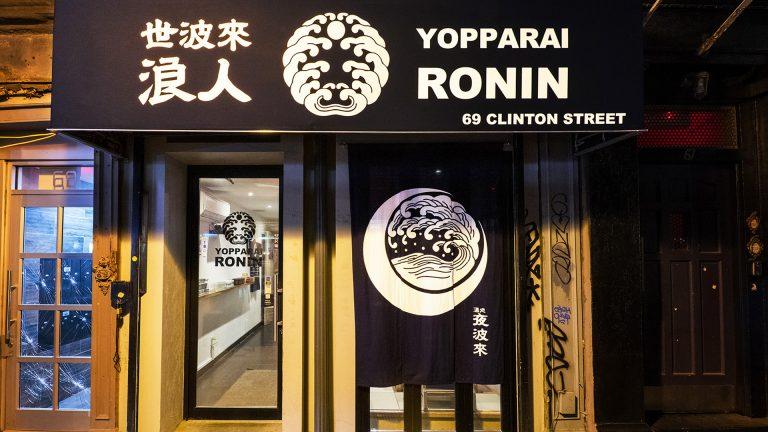 Yopparai Ronin